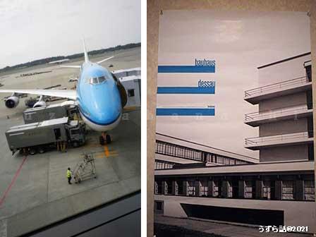 成田のKLMとバウハウスポスター