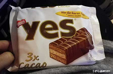YESチョコ