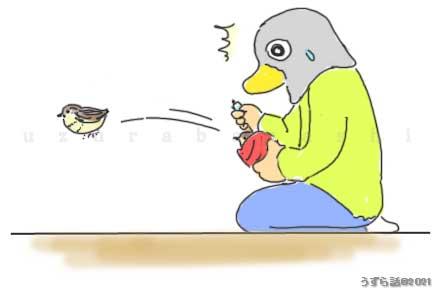 f:id:uzurabanashi:20210419162347j:plain