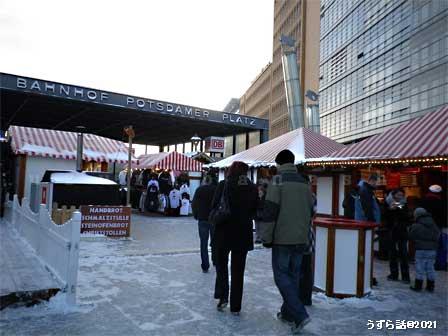 ポツダム広場のクリスマスマーケット