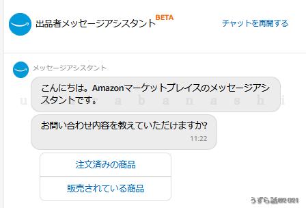 f:id:uzurabanashi:20210802120444p:plain