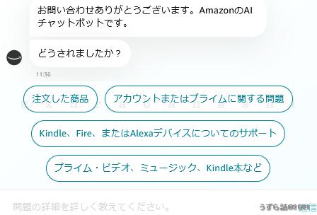 f:id:uzurabanashi:20210802120532p:plain