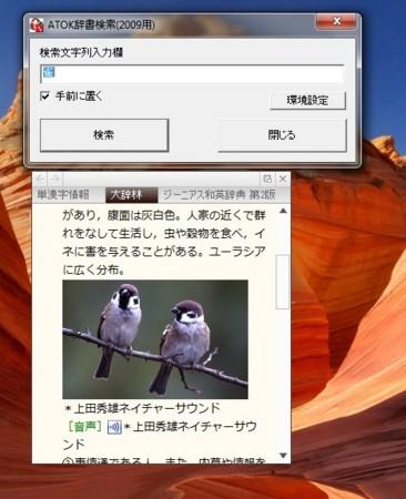 f:id:uzusayuu:20110528110350j:image