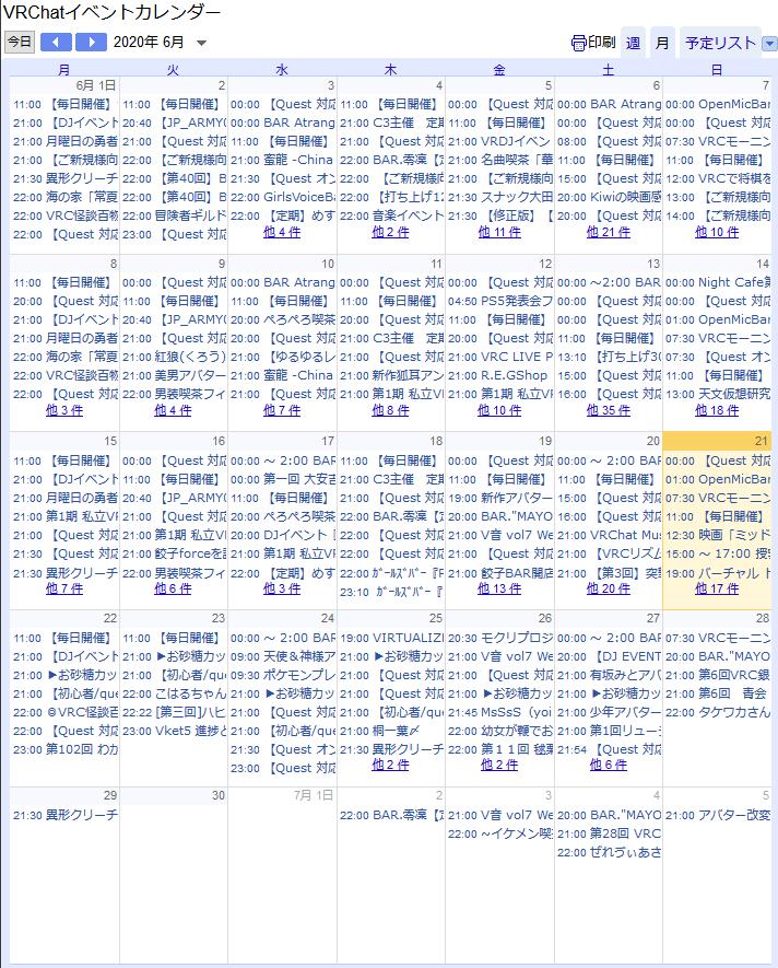 f:id:uzusiox:20200621151734p:plain