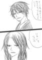 [いが元カノ][五十嵐]