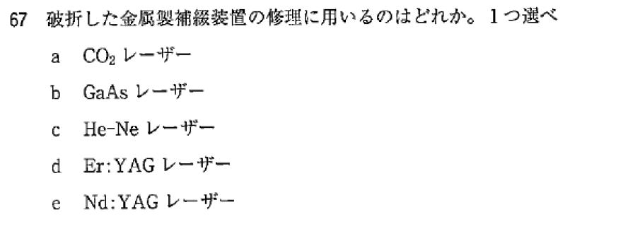 f:id:v33-MDDT:20210426133243p:plain