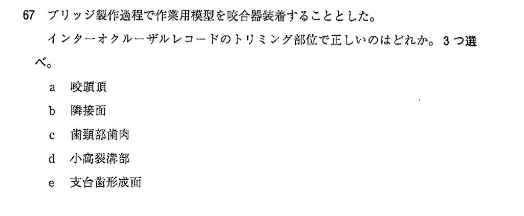 f:id:v33-MDDT:20210427080747j:image