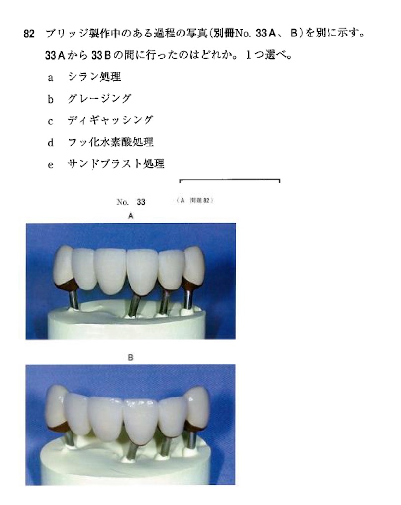 f:id:v33-MDDT:20210614084702j:image
