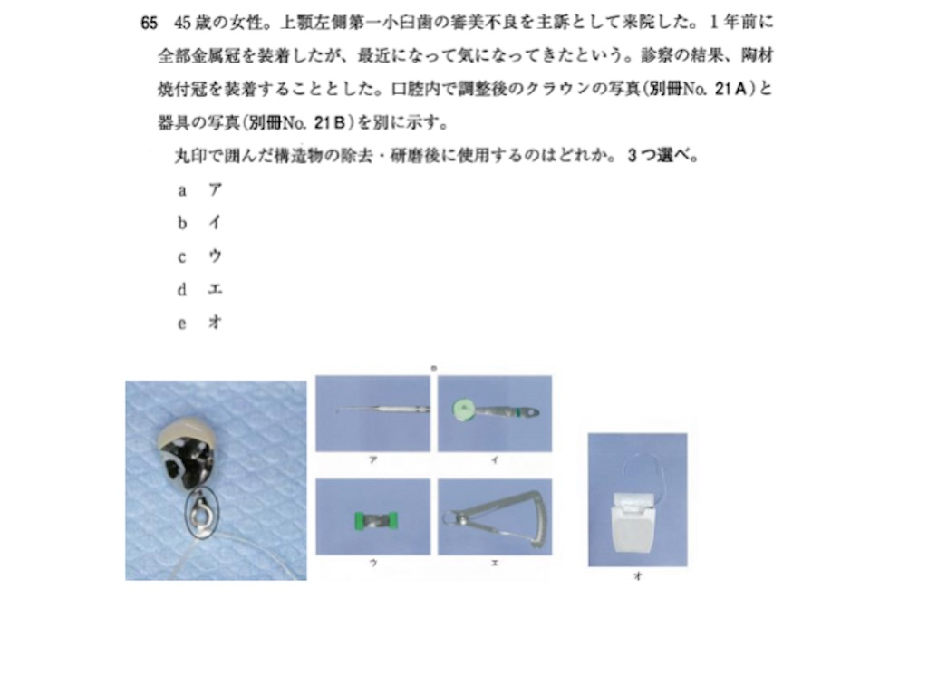 f:id:v33-MDDT:20210712090133j:image