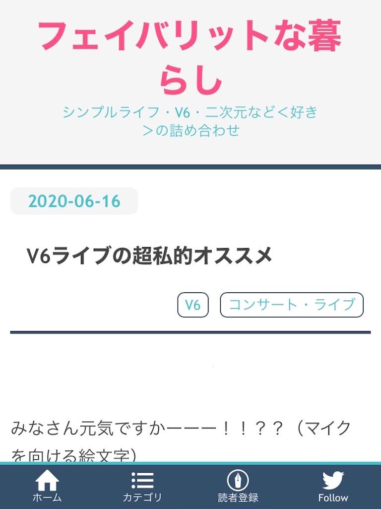 f:id:v_simple:20200910212600j:image