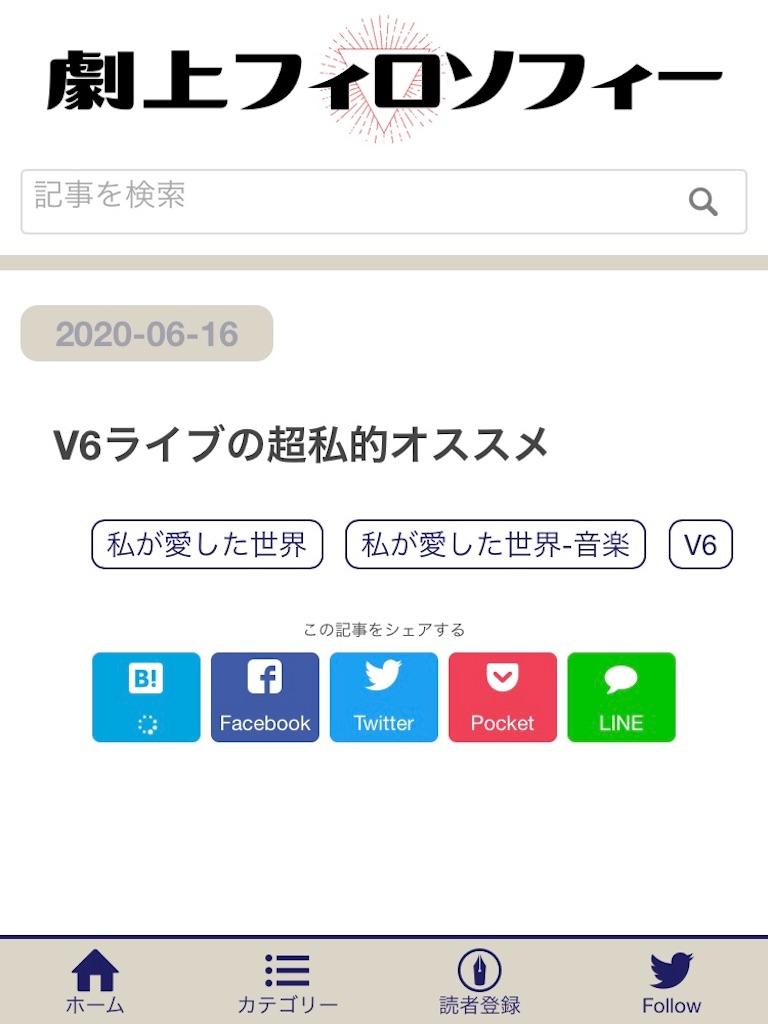 f:id:v_simple:20200910212606j:image
