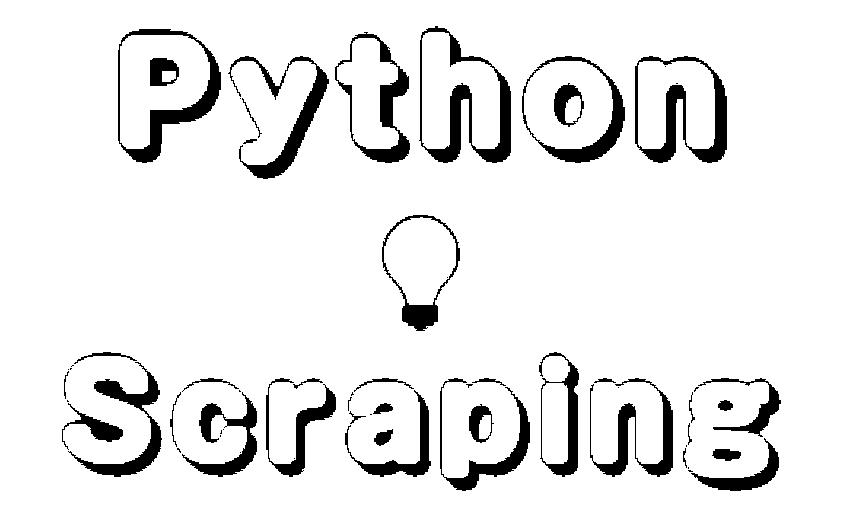 PythonでWebスクレイピングする時の知見をまとめておく - Stimulator