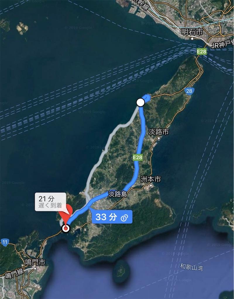 f:id:vacationmode:20200105012808j:image