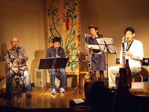 shimizu kazuto clarinet quartet