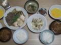 1月8日の夕食