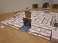 森美術館「六本木クロッシング2010展」