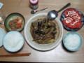 7月4日の夕食