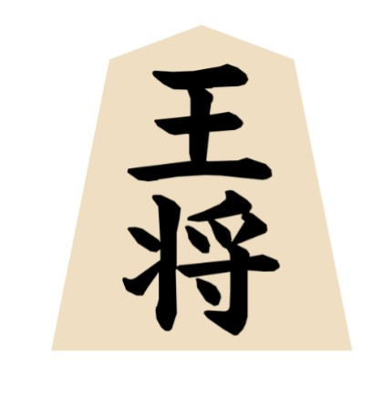 f:id:valen-shogi:20210523001638j:plain