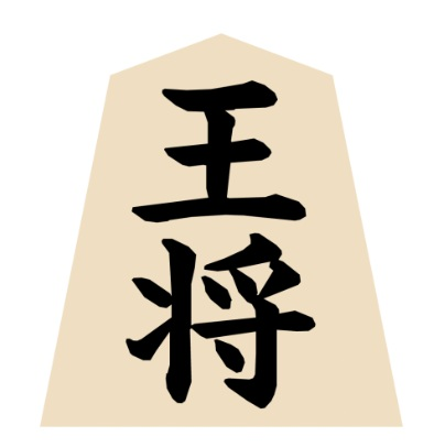 f:id:valen-shogi:20210612113301j:plain