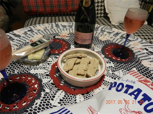 f:id:valencienne-vino:20170503223435j:image