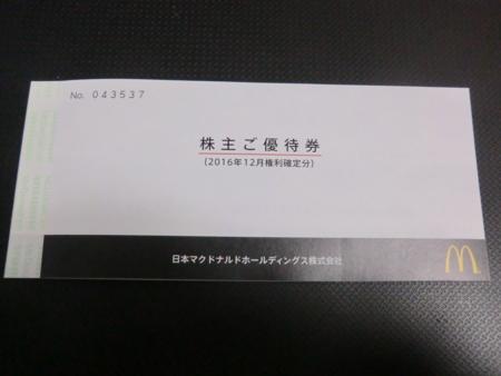 20170501211856