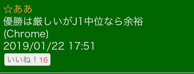 f:id:vamosyamaga4294:20190122201930j:plain