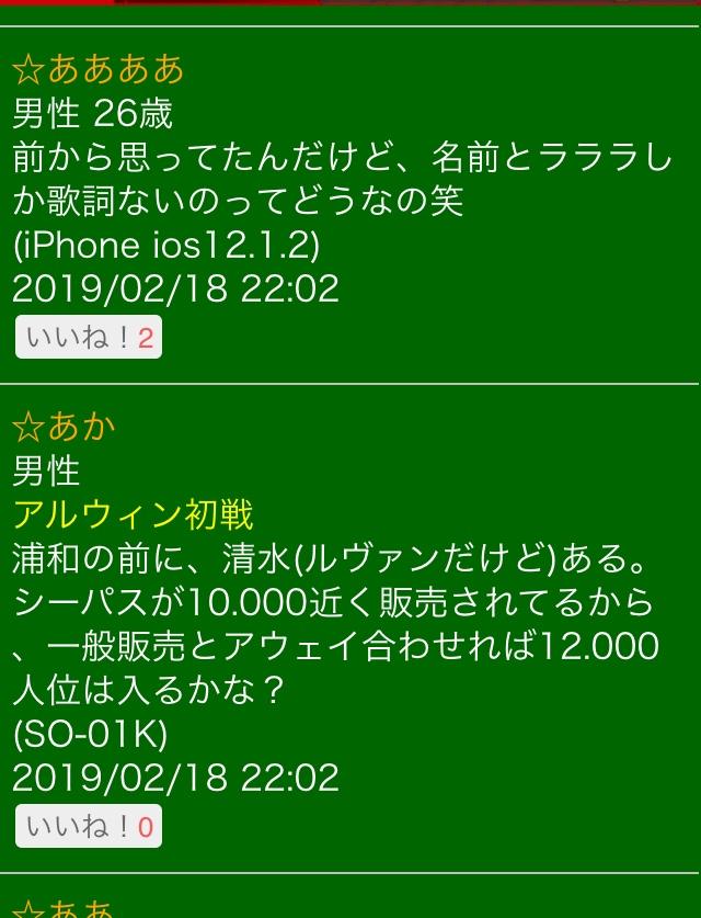 f:id:vamosyamaga4294:20190218220642j:plain