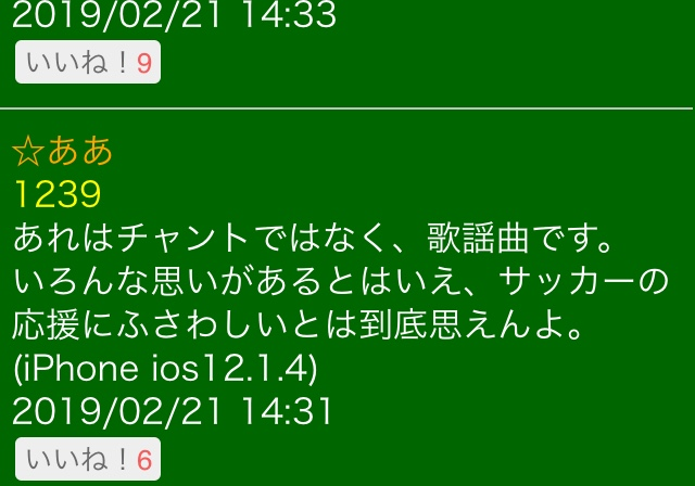 f:id:vamosyamaga4294:20190221151621j:plain