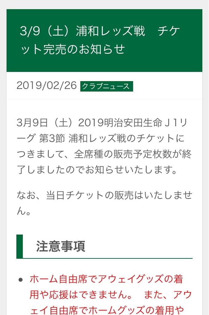 f:id:vamosyamaga4294:20190228125808j:image