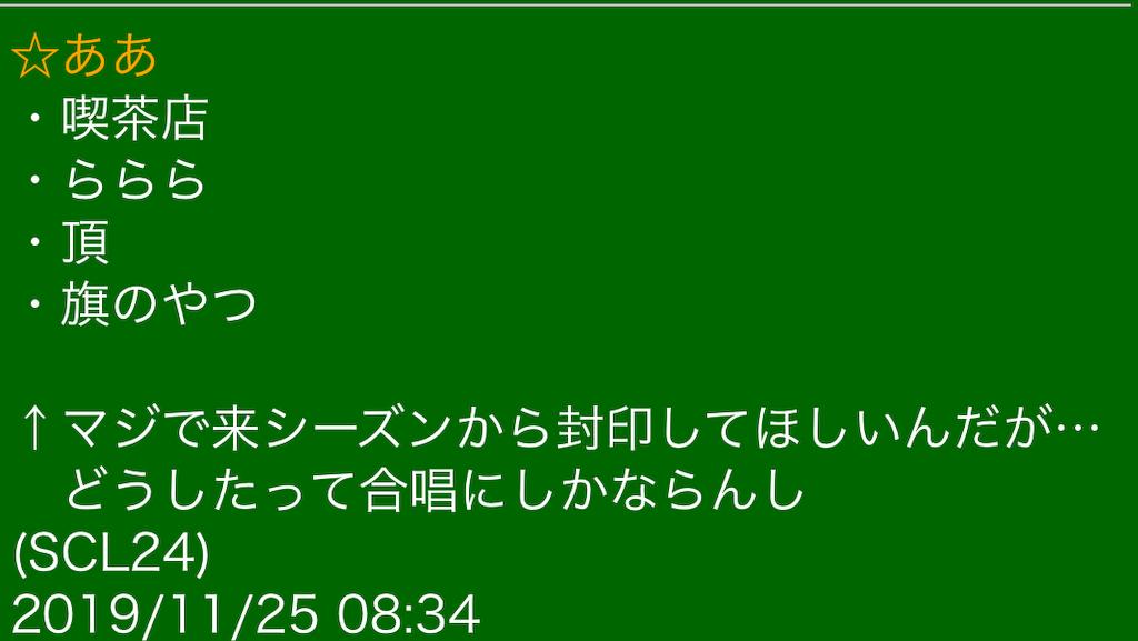 f:id:vamosyamaga4294:20191125125043p:image