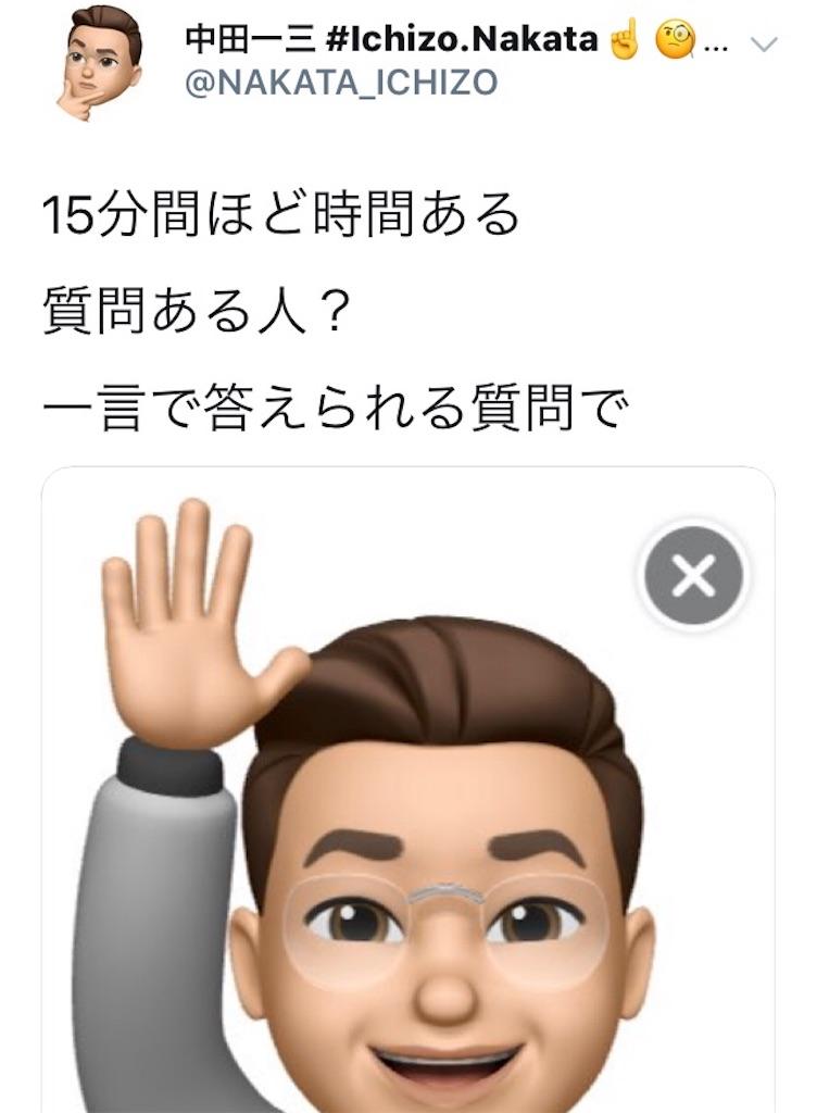f:id:vamosyamaga4294:20191129212321j:image