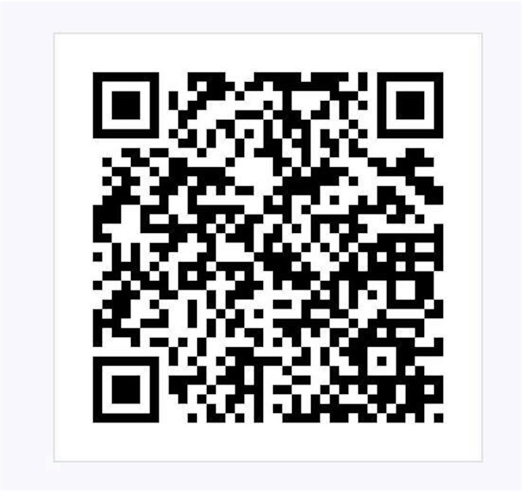 f:id:vanchan0118:20181204002530j:image