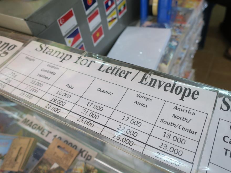 ルアンパバーンの郵便局