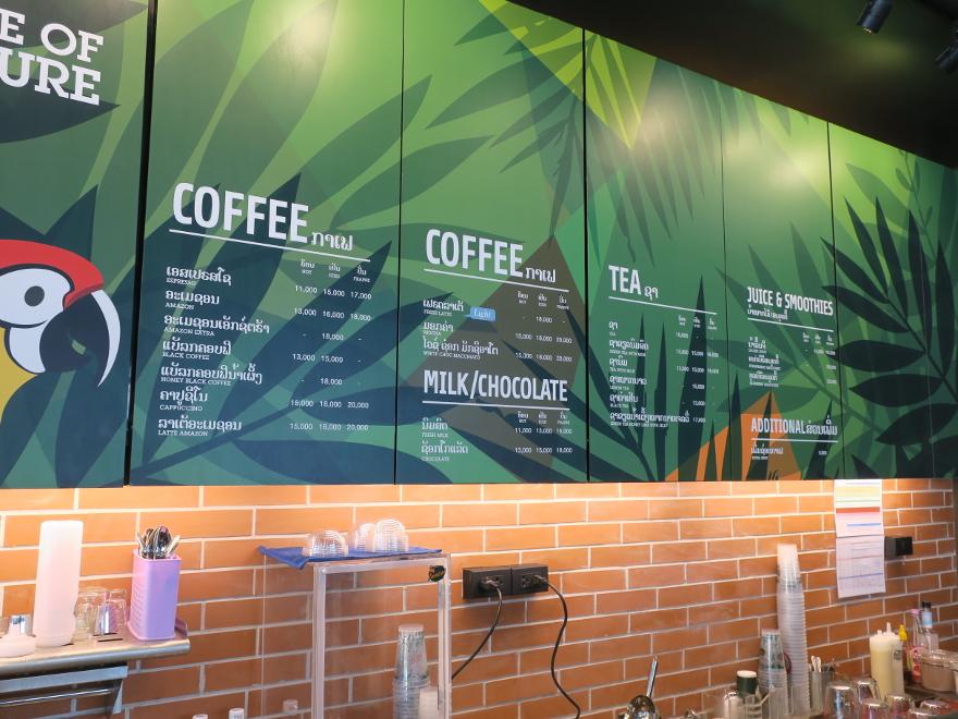 バンビエンのカフェ・アマゾン
