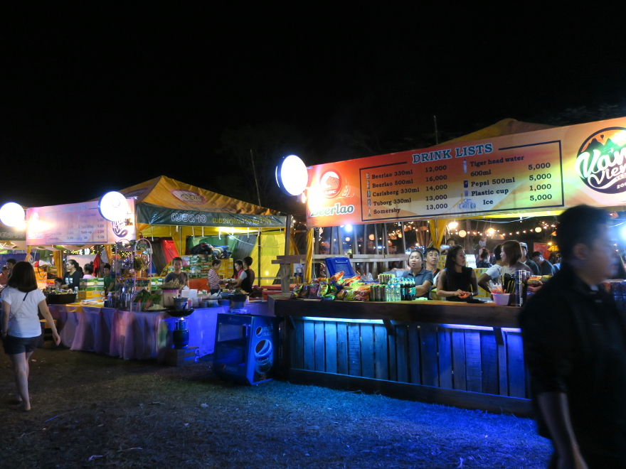 バンビエン・フェス2017 Vang Vieng Fest 2017