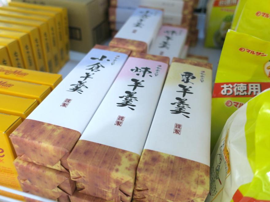 ビエンチャンの日本食材屋 Jマート