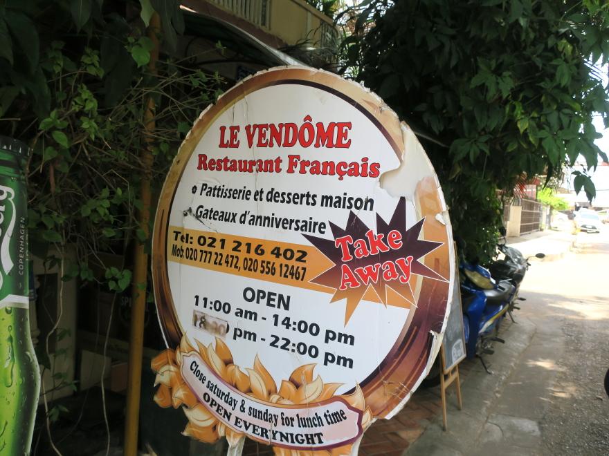 コスパ最高のフレンチ ラ・ヴァンドーム(Le Vendome)