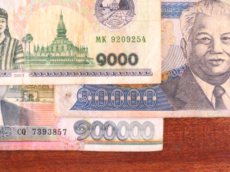 ラオスのお金がわかりづらい理由