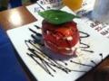 [food]トマトとモッツァレラ
