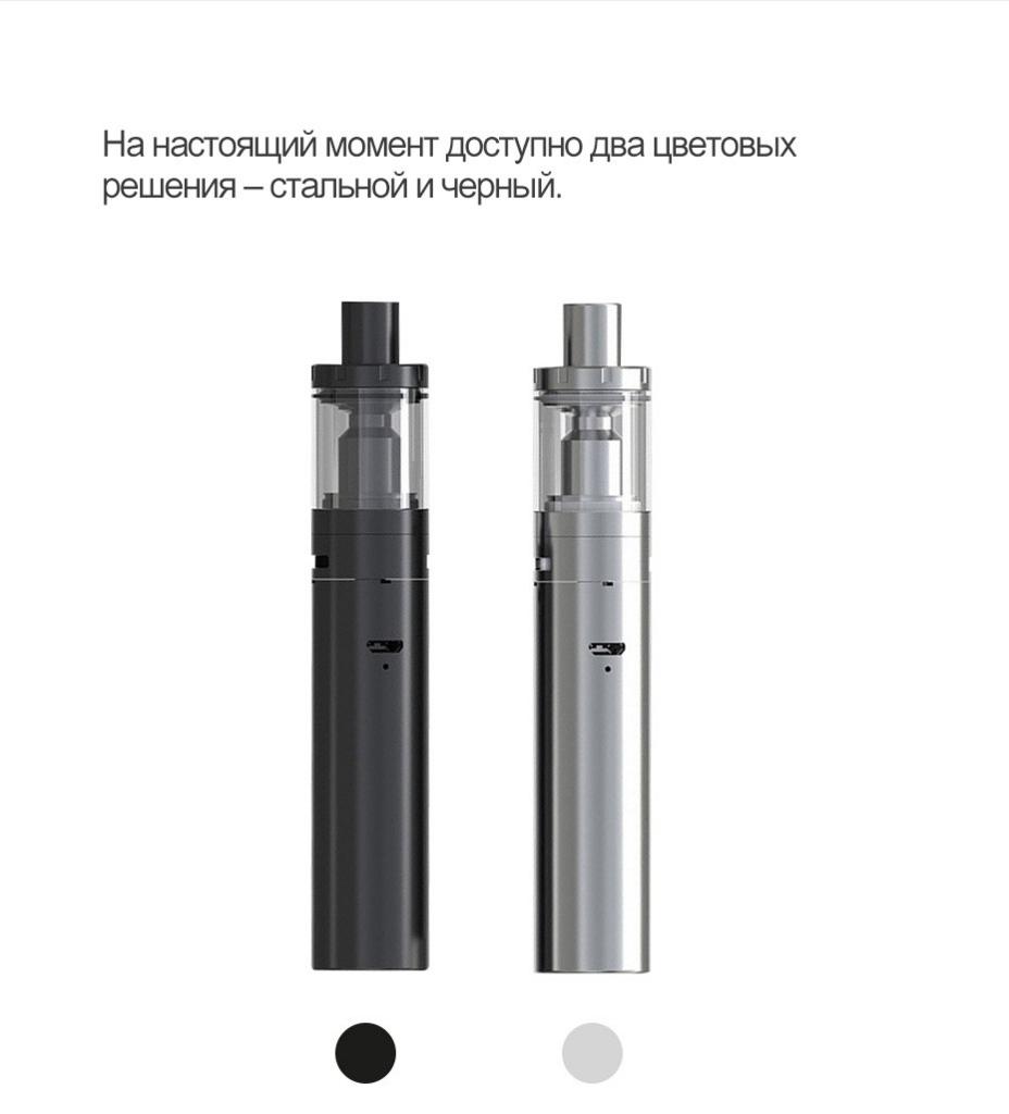 Где купить электронную сигарету в казахстане петропавловске электронная сигарета купить в кургане где