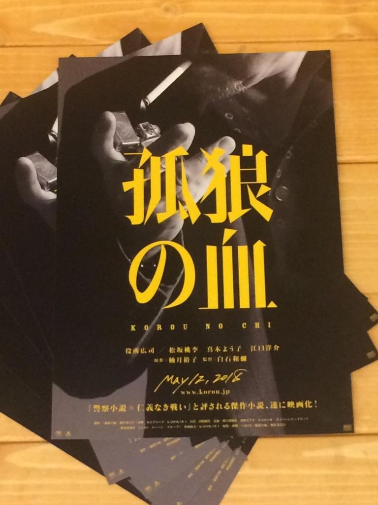 f:id:vapeloungehiroshima:20180124140156j:plain