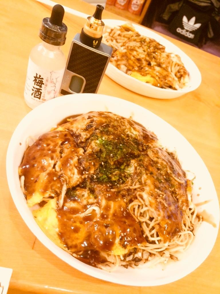 f:id:vapeloungehiroshima:20180907182121j:plain
