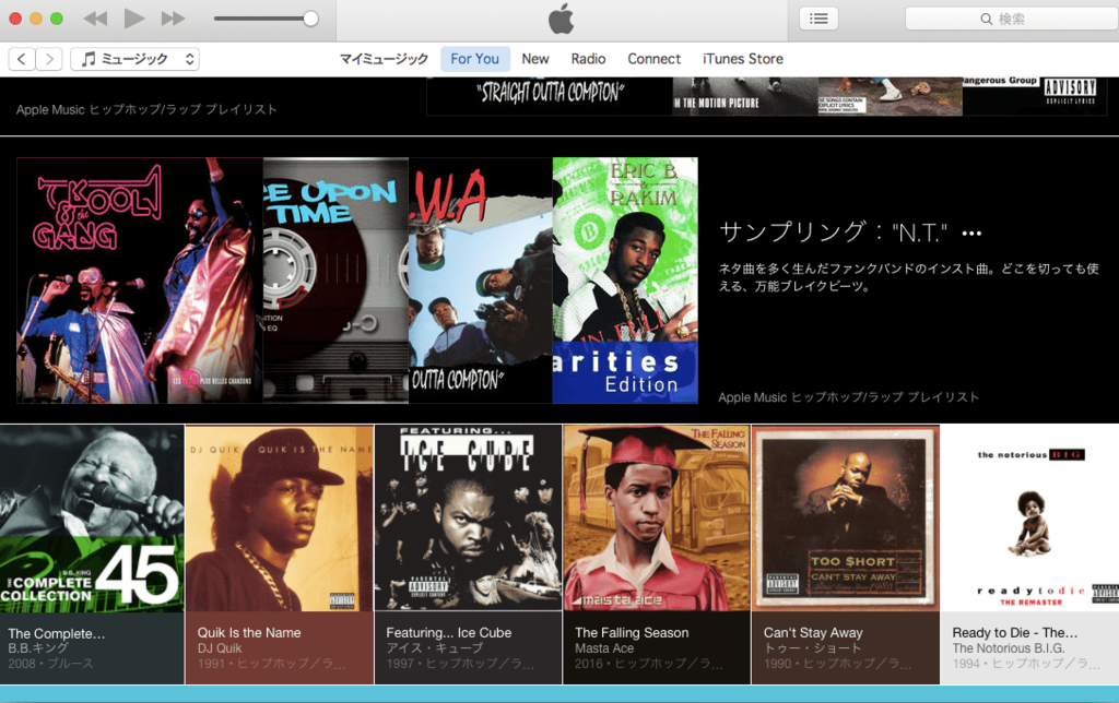アップルミュージック ヒップホップ