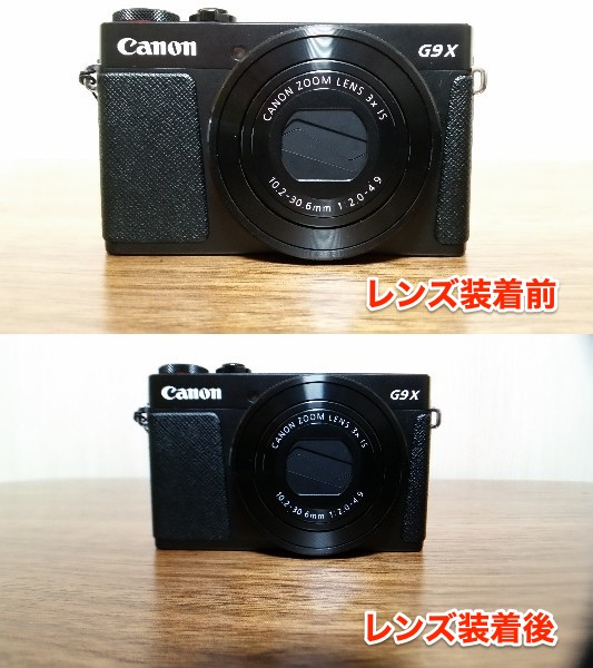 PL-WD06 広角レンズ使用時
