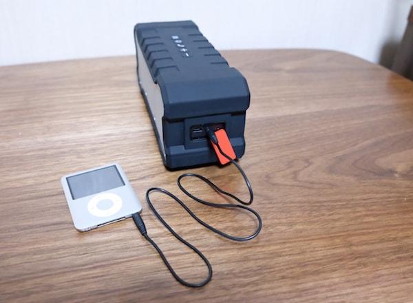 付属の3.5mmオーディオケーブルを使用時