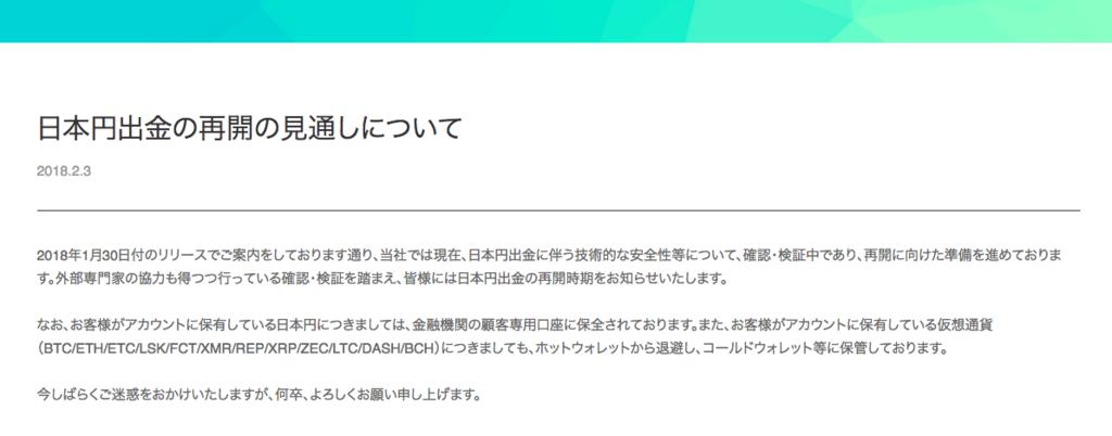 f:id:varioustoshi:20180204082156p:plain