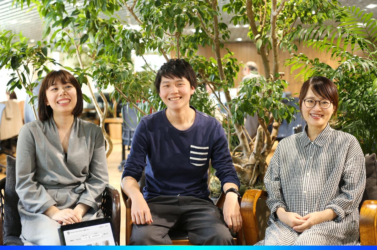R&Dチーム発の音声スキル「コーデ相談」開発メンバーインタビュー