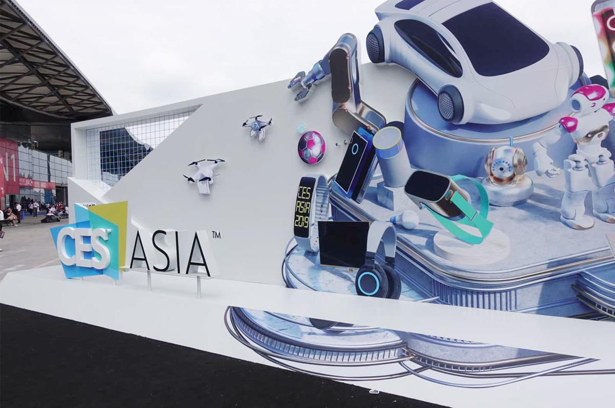 CES Asia 2019参加レポート データ時代の最新テクノロジー事情