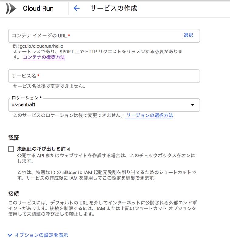 cloud_run_2