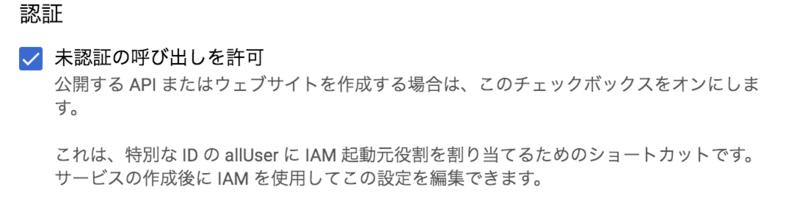 cloud_run_3